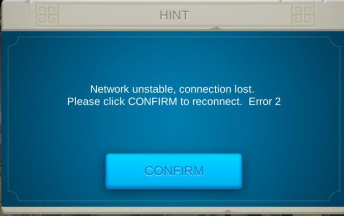 rise of kingdoms network error 2