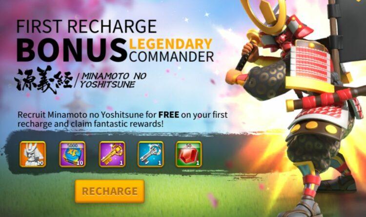 roc first recharge bonus