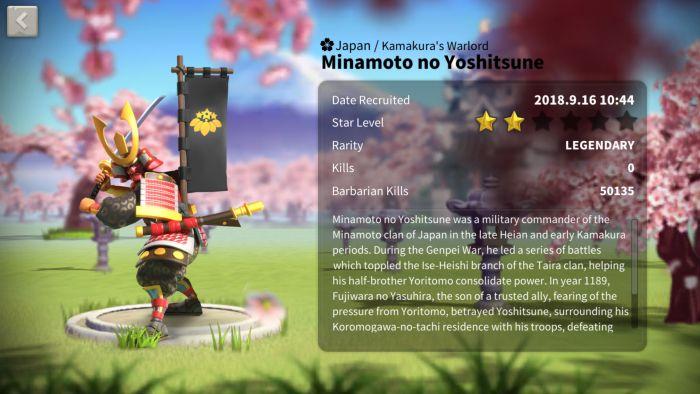 rise of kingdoms minamoto no yoshitune